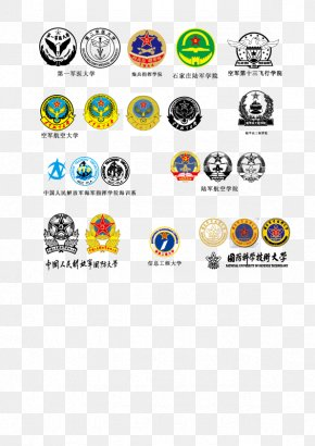 Various Types Of Military Badges - Logo Badge Peoples Liberation Army Navy PNG