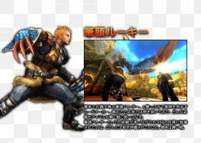 Monster Hunter: World - Monster Hunter 4 Monster Hunter: World Monster Hunter Freedom Unite Capcom PNG