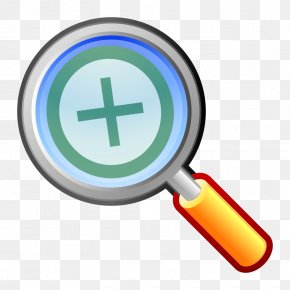 Magnifying Glass - Clip Art Magnifying Glass Transparency PNG