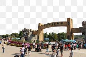Beijing Wildlife Park Resorts - Beijing Wildlife Park Badaling Beijing Wild Animal Park Uff08Northwest Gate 2uff09 Zoo Safari Park PNG