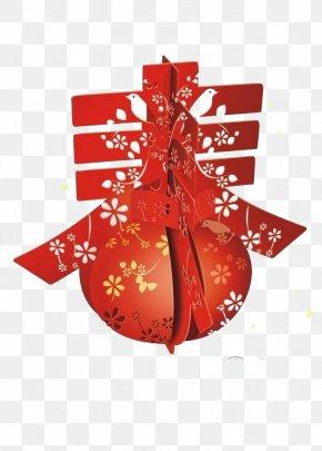 Paper-cut Chinese New Year Celebration - Papercutting Fu PNG