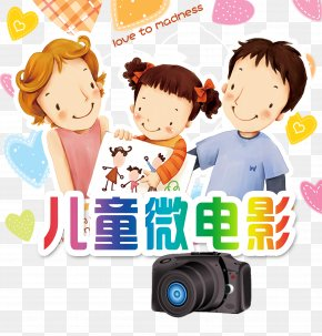 Child Micro Movie Poster Material - Boy Text Human Behavior Clip Art PNG