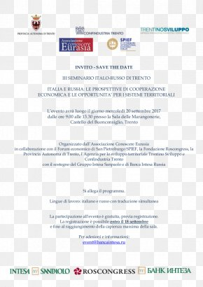 Vladimir Putin - Associazione Conoscere Eurasia Consolato Russo Consulate Visa Handling Services S.R.L. Russia PNG