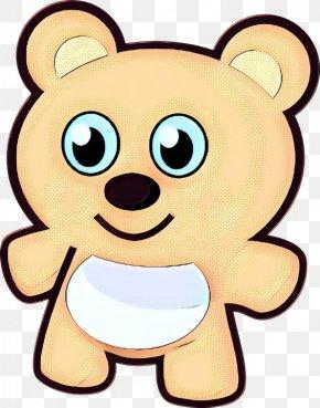 Animated Cartoon Teddy Bear - Teddy Bear PNG