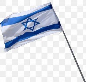 Israel Flag - Flag Of Israel PNG