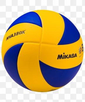 Volleyball - 2008 Summer Olympics Volleyball Mikasa Sports Mikasa MVA 200 PNG