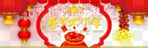 Chinese New Year Is Not Closing - Chinese New Year New Years Eve PNG