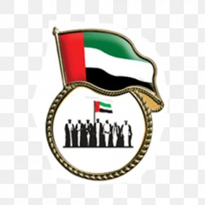 Uae - Abu Dhabi Dubai National Day Flag Of The United Arab Emirates PNG