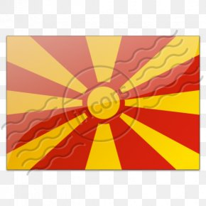 Flag - Flag Of The Republic Of Macedonia National Flag Flag Patch PNG