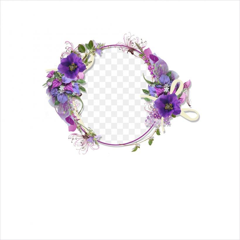 Paper Flower Clip Art Png 1000x1000px Wedding Invitation Decoupage Eid Al Adha Eid Al Fitr Eid,Necklace Grt Antique Jewellery Designs