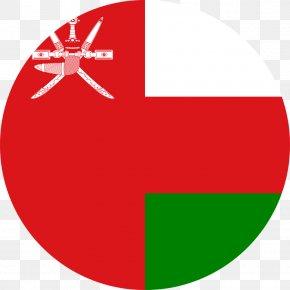 Flag - Flag Of Oman United Arab Emirates Oman National Cricket Team PNG