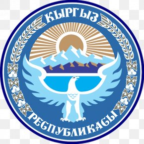 Districts Of Kyrgyzstan - Emblem Of Kyrgyzstan National Emblem Flag Of Kyrgyzstan Coat Of Arms PNG