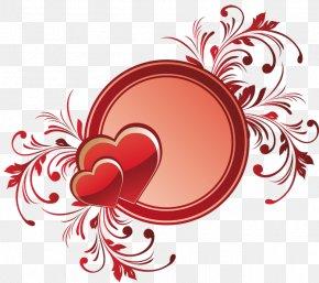 Heart - Heart Love Clip Art Image PNG