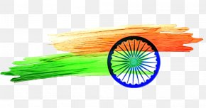 Flag Wheel - India Independence Day Background Green PNG