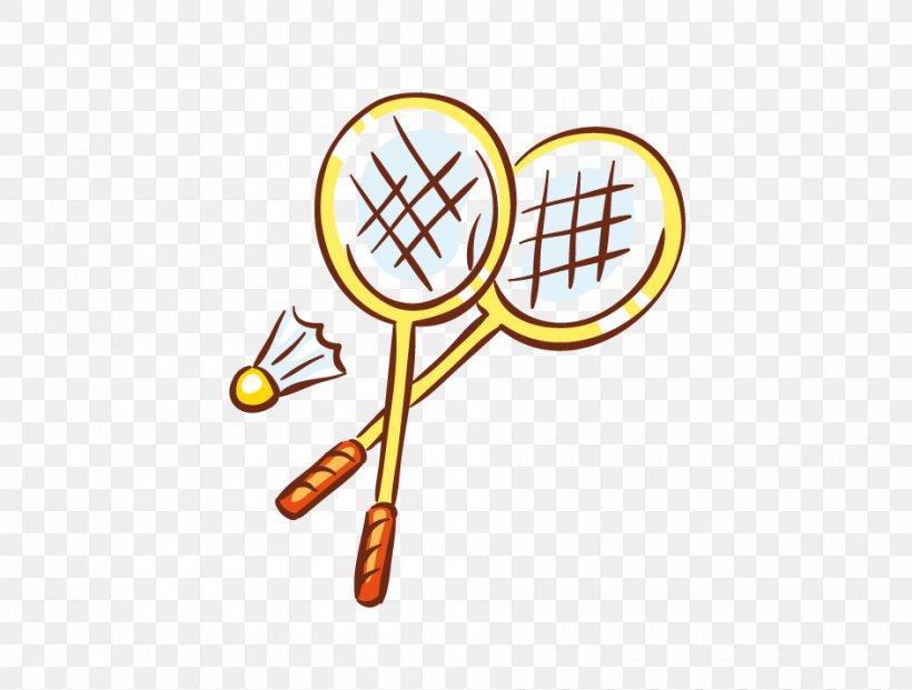 Badminton, PNG, 943x715px, Badminton, Area, Brand, Cartoon, Icon Download Free