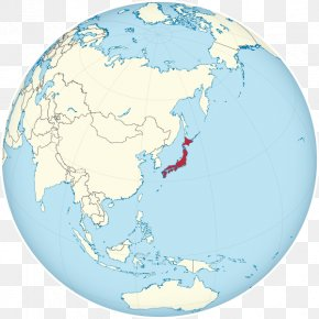 Japan Hits South Korea North Korea United States Of AmericaSmart City Japan - Asia DREAM Radio PNG