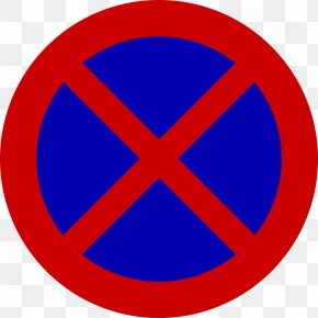 Prohibited Sign - Road Signs In Greece Traffic Sign Keyword Tool Clip Art PNG