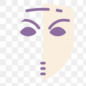Anonymous Mask - Lilac Violet Purple Face Lavender PNG