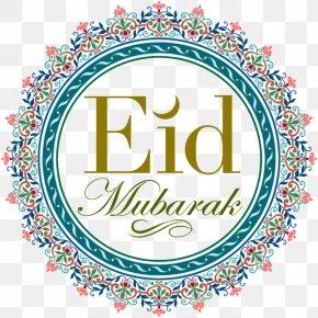 Halal Material - Eid Mubarak Eid Al-Fitr Eid Al-Adha Greeting Ramadan PNG