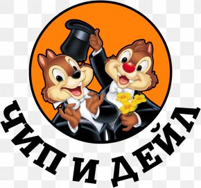 Donald Duck - Chipmunk Chip 'n' Dale Donald Duck Mickey Mouse The Walt Disney Company PNG
