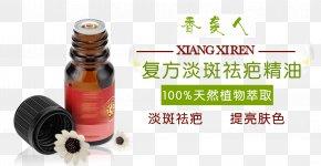 Fragrant Xiren Compound Bleach Remove Scar Essential Oil - Essential Oil Cosmetics PNG