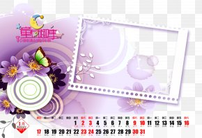 Calendar Template Download - Download Calendar Computer File PNG
