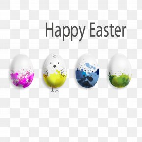Colorful Easter Egg Clip Art - Easter Bunny Easter Egg PNG
