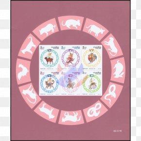 Songkran Thai - Thailand Postage Stamps Thai Baht Songkran PNG