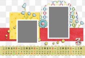 Calendar Designer - Calendar Graphic Design PNG