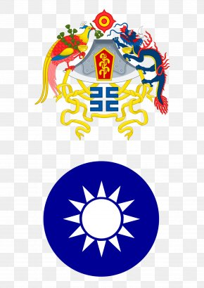 Great Wall Of China - Blue Sky With A White Sun Republic Of China Beiyang Government Twelve Symbols National Emblem PNG