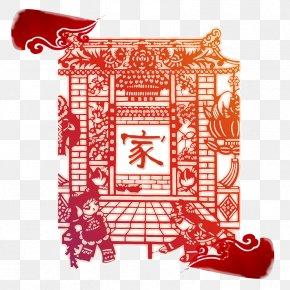 Chinese New Year Wind - Papercutting Chinese New Year Chinese Paper Cutting Fu Tradition PNG