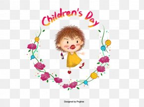 Happy Childrens Day Portugal Png Dia - Clip Art Children's Day Portable Network Graphics Image PNG