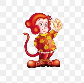 Cartoon Monkey - Monkey Chinese New Year PNG
