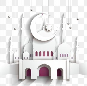 Mosque Building Material - Great Mosque Of Mecca Al-Masjid An-Nabawi Quran PNG