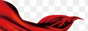 Decorative Red Satin - Red Love Wallpaper PNG