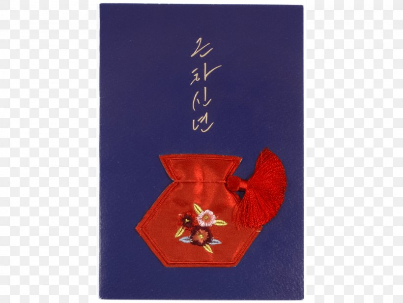 Paper Stationery Poster Bag Png 1600x1202px Paper Bag