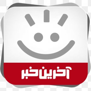 Android - News Android Soroush Messenger Computer Software PNG