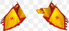 A Plurality Of Yellow Flag Flying Recruitment Pattern - Flag Of Vietnam Pennon PNG