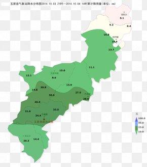 Yupi - Dalongzhen Autonomous Counties Of The People's Republic Of China Kam People Yuping Park 玉屏县新店乡政府 PNG