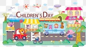 Children's Day Illustration - Cartoon Download Illustration PNG