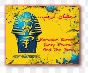 Hollybook Ramadan Kareem - Graphic Design Poster Art PNG