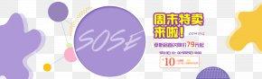 Taobao Women Summer - Poster Gratis PNG
