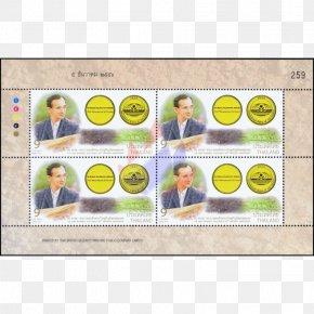 King Vajiralongkorn Birthday - Picture Frames Brand Rectangle Font PNG