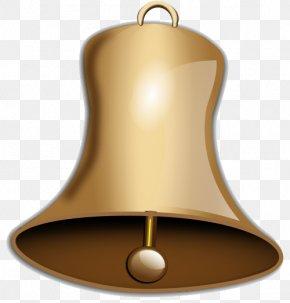 Bell HD - Bell Clip Art PNG