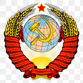 Soviet Union - Russian Soviet Federative Socialist Republic Republics Of The Soviet Union History Of The Soviet Union Dissolution Of The Soviet Union Coat Of Arms PNG