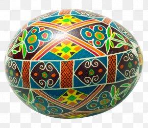 Easter - Easter Egg Christmas Ornament Sphere PNG