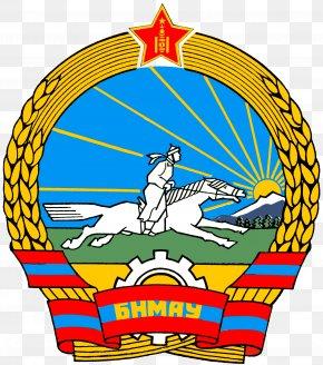 Mongolian - Mongolian People's Republic Ulaanbaatar Emblem Of Mongolia Coat Of Arms Tulpar PNG