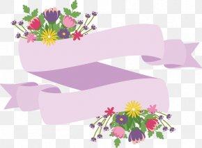 Floral Border Design - Flower Floral Design PNG
