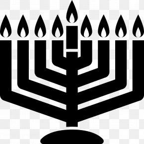 Hanukkah - Menorah Israel Temple In Jerusalem Hanukkah Judaism PNG