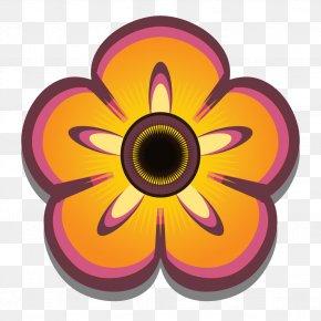 Abstract Flower - Flower Petal Clip Art PNG